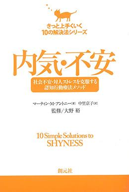 Pro JPA 2, 2nd Edition